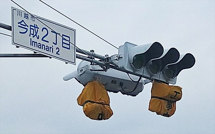要望実り右折・歩行者用信号機が設置