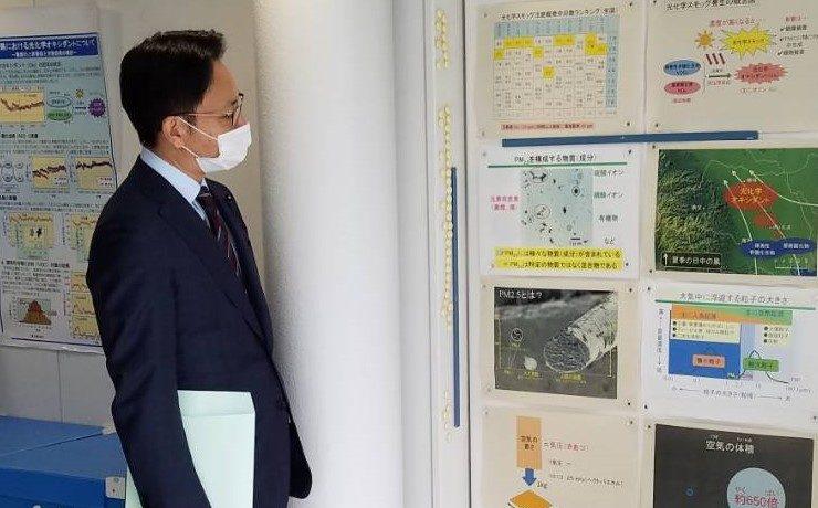 埼玉県環境科学国際センターを訪問